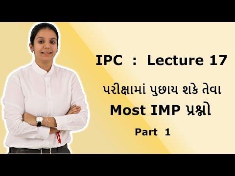 IPC - પરીક્ષામાં પુછાય શકે તેવા Most IMP પ્રશ્નો - Part 1