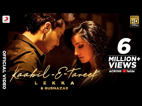 Kaabil-E-Tareef (Official Video) - Lekka | Gurnazar | Love Song 2021