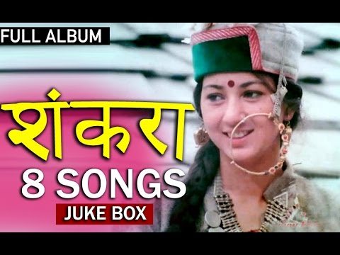 """SHANKARA"" Full Album All Songs New Garhwali Songs 2016 Juke Box Meena Rana & Ajay Latest RiwazMusic"