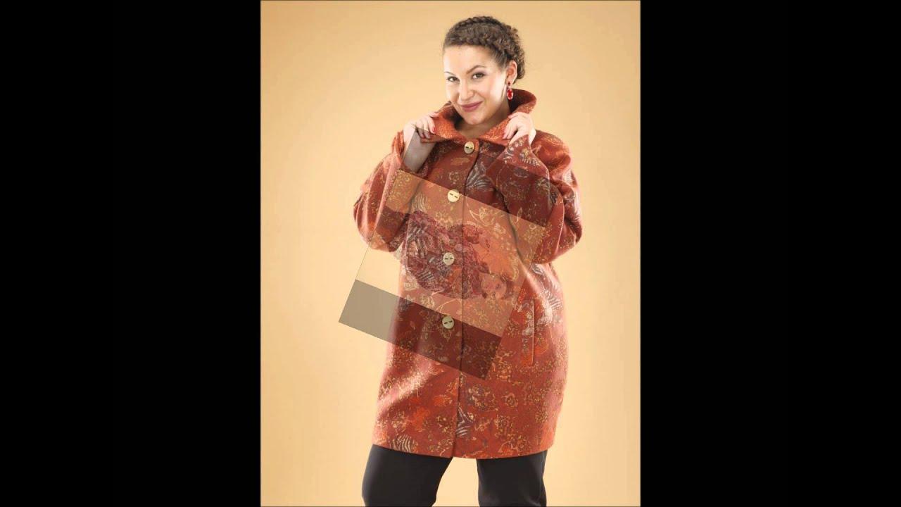 Купить женскую деловую одежду с доставкой по москве и россии   официальный сайт marks & spencer. Звоните 8-800-200-05-06.