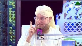 Exam Ki Tayyari (Short Clip) Maulana Abdul Habib Attari