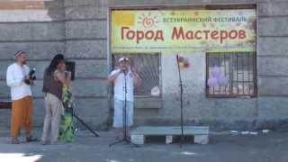 Фестиваль Город Мастеров, представление тренеров блока 1 (25.05.2013)