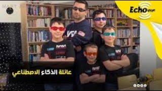 عائلة قادمة من دولة عربية الى أمريكا قدمت ابتكارًا متميزًا جعلهم حديث الإعلام الأمريكي