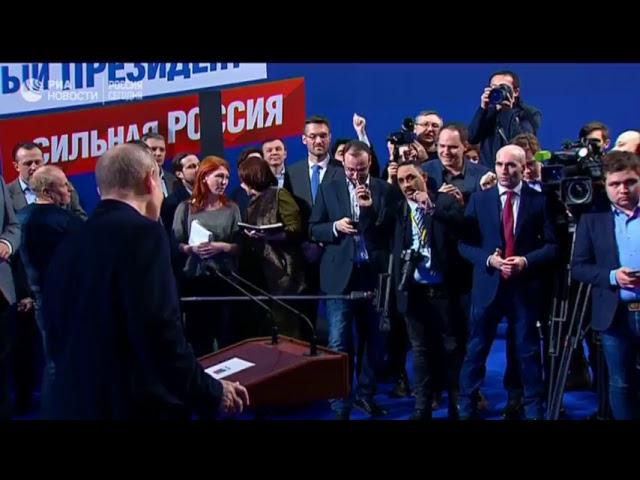 Путин выступает в своем штабе