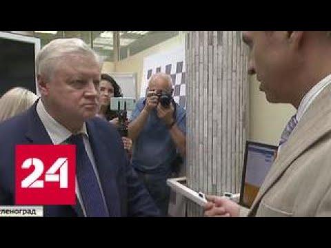 Сергей Миронов оценил новейшие разработки в сфере безопасности
