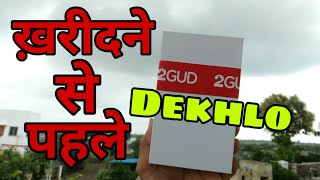 Refurbished Smartphone From 2Gud | Unboxing & Review