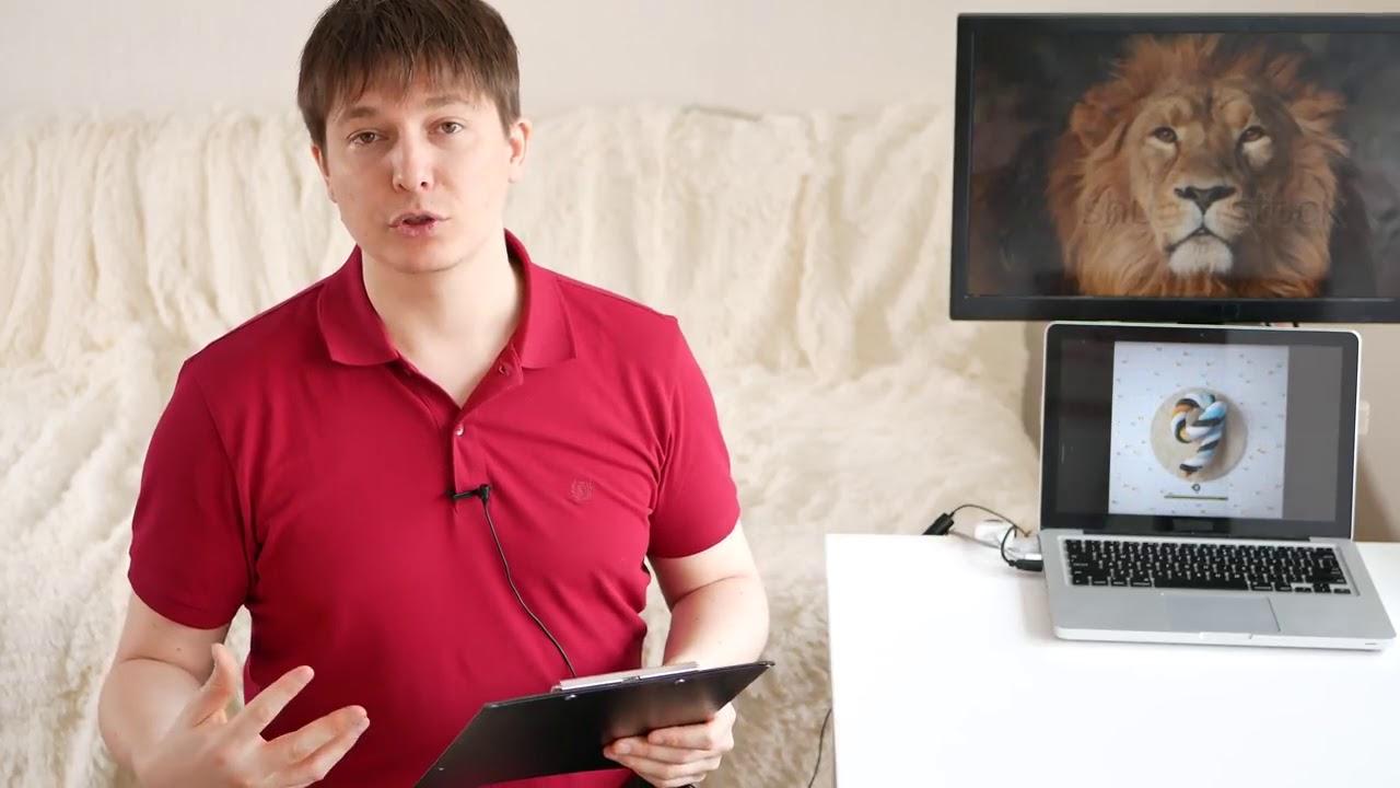 Лев Гороскоп на май 2018 Событие 9
