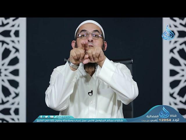 إياك نعبد   العبد المخلص | فاتحة الحياة | الشيخ محمد سعد الشرقاوي | 11