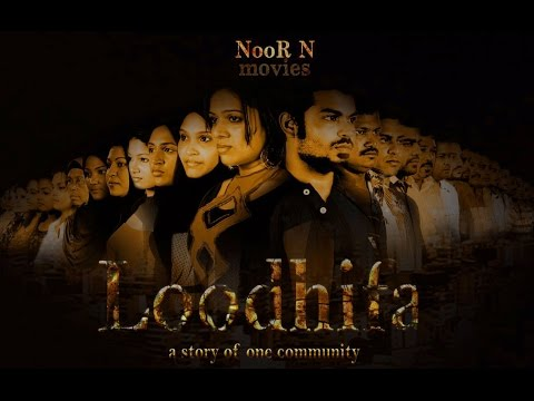 Loodhifa (2011) Uncut Version with English subtitle