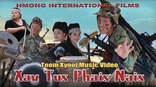 Hmong new music - Teem Xyooj