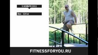 ДО и ПОСЛЕ: Похудел на 34 кг за полгода