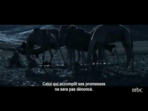 Omar, episode 1 sous-titré (français)