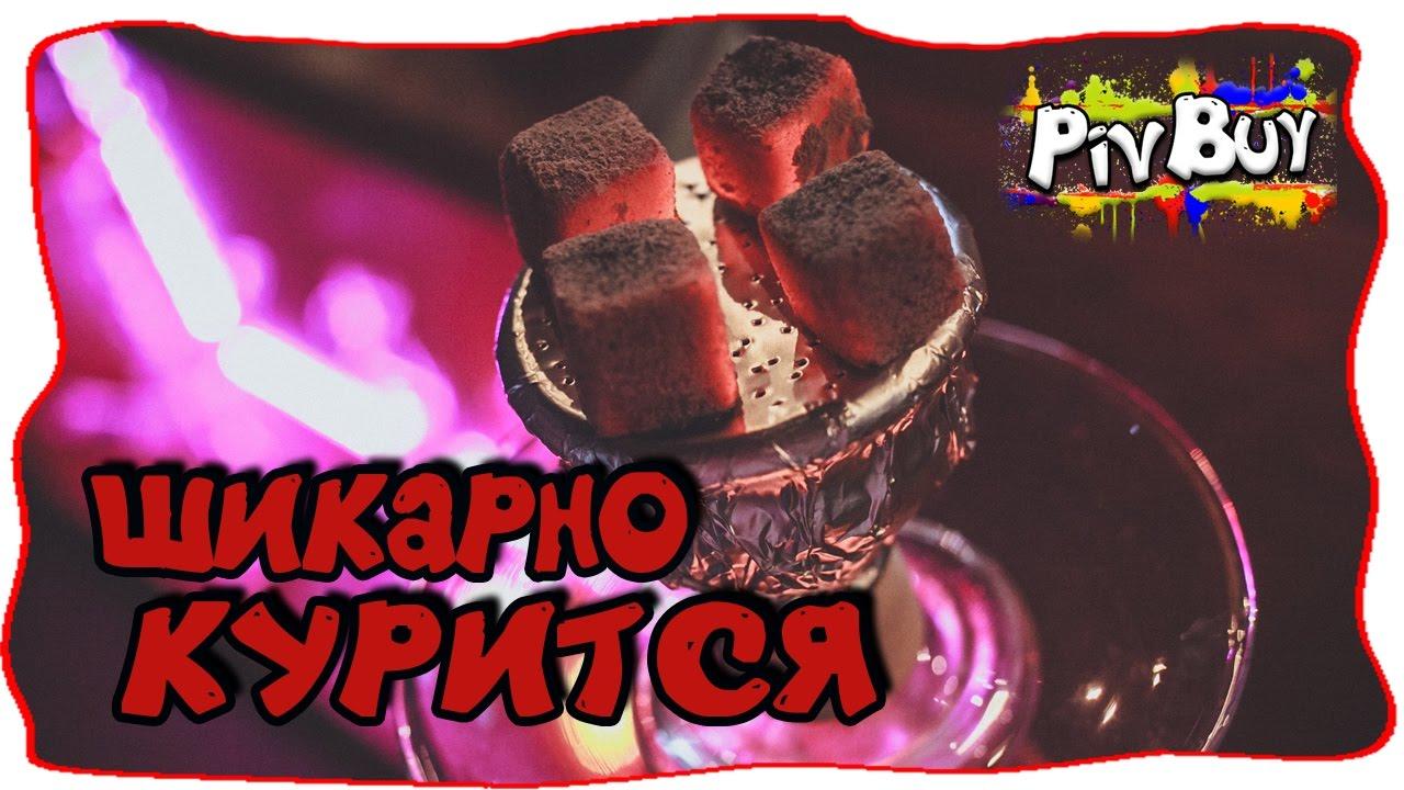 Кальян Sherif Fawzy Black Classic Ice (JOLLYSMOKE.ru) - YouTube