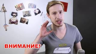 This is Хорошо - В травмпункт! (Д ___ Д')