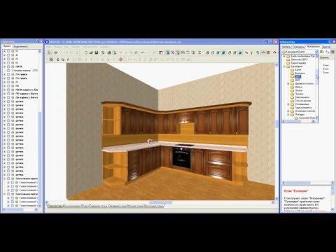 Проектирование кухни в pro100 в реальном времени
