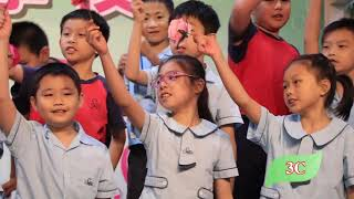 17 18 石湖生活大追蹤(24) P3 Let's Read & Sing Variety Show