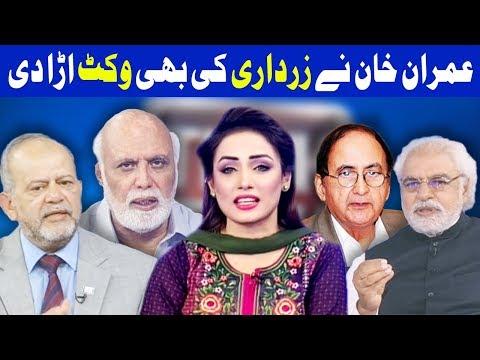 Think Tank With Syeda Ayesha Naaz - 9 March 2018 - Dunya News