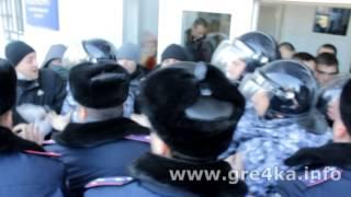 Бійка під прокуратурою
