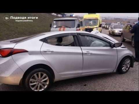 21.03.2020г Лобовое столкновение Hyundai Elantra и Kia Rio.