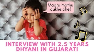 Interview with my 2.5 years old Toddler | Dhyani | Indian Gujarati Vlogger