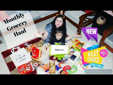 indian-nuclear-family-monthly-grocery-haul-|-big-bazaar-groceries-march-|-big-bazaar-#অসমীয়াব্লগৰ