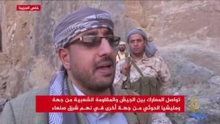 قوات الشرعية تتقدم في معارك نهم شرق صنعاء