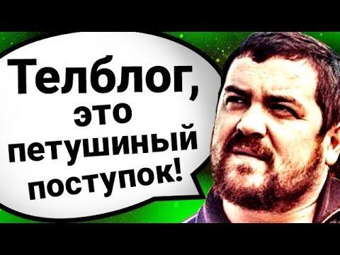 Топ10 ЗАЛЁТОВ Давидыча!