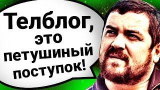 Топ10 ЗАЛЁТОВ Давидыча