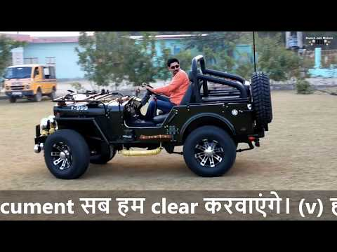 MODIFIED JEEPS..FOR ORDER CONTACT @ 9035785000..RAJESH JAIN MOTOR