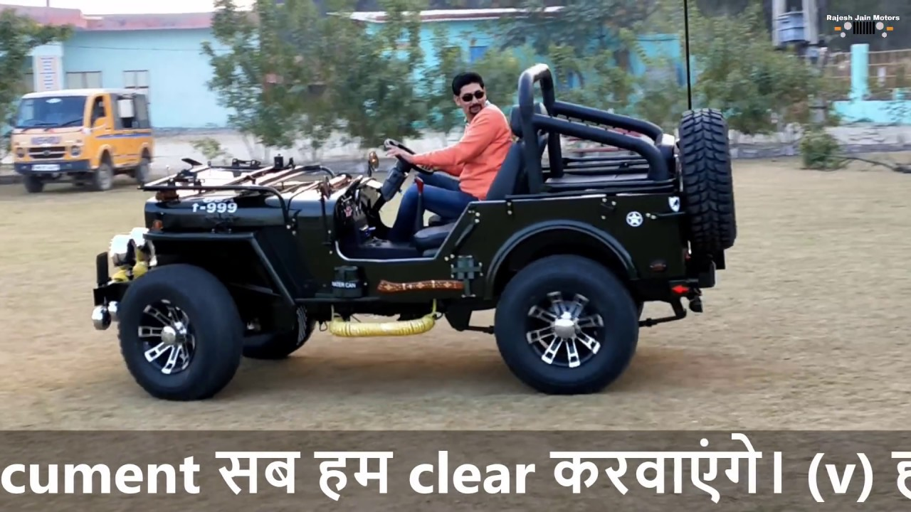 Modified Jeeps For Order Contact 9035785000 Rajesh Jain Motor