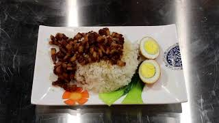 正宗台湾卤肉饭|第4集|卤肉饭出碗|怎么做好吃?