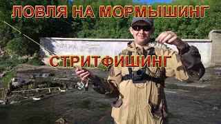 Мормышинг Ловля окуня плотвы на реке Ловля на мормышинг Рыбалка 2021