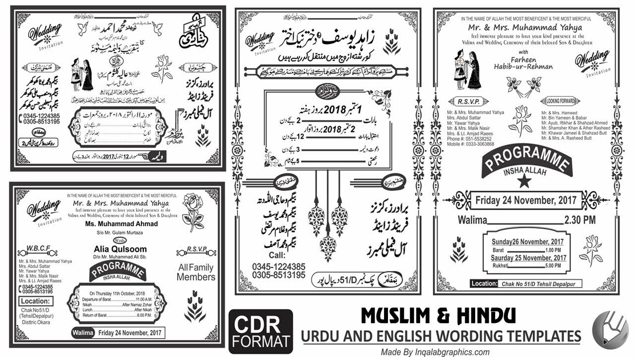 Muslim Hindu Wedding Invitation Cards Wording In Urdu And English Cdr Templates Free Download Youtube