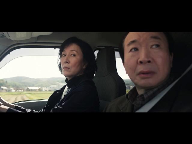 映画『山中静夫氏の尊厳死』予告編