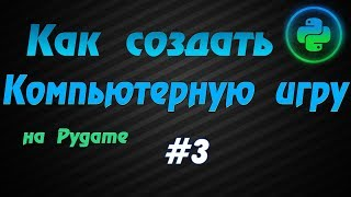 Pygame (Python Game Development) Tutorial - 15 - Game Over Functionality