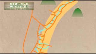 【世界遺産 石見銀山】銀山エリアコース観光ガイド(韓国語版)
