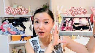 How I Organize My Socks, Undies and Bras Drawer   Closet Organization Part 1   KristinaCC