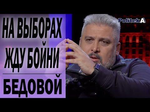 'Порошенко купил Кличко