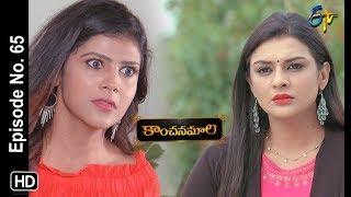 Kanchanamala | 19th July 2019 | Full Episode No 65 | ETV Telugu