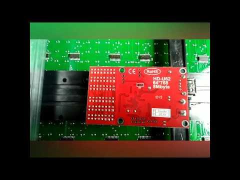 Контроллер HD U62 для бегущих строк
