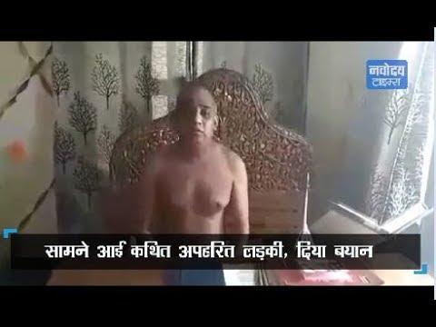 जैन मुनि Viral Video के मामले ने लिया नया मोड़, सामने आई लड़की | Nayan Sagar