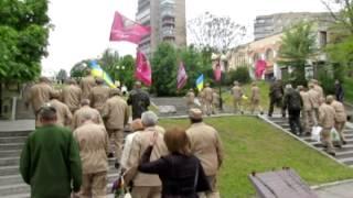 Мелитополь  Афганцы  9 мая