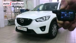 Автозапуск Mazda CX 5 без потери штатного ключа(, 2014-09-15T10:16:35.000Z)