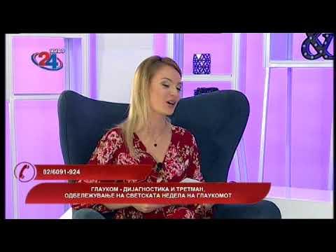 Македонија денес - Глауком - дијагностика и третман, одбележување на светската недела на глаукомот