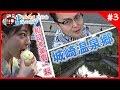 【海の京都・城崎温泉 列車之旅 #3】和日本美眉一起去泡溫泉! 七種不同溫泉的城崎溫…