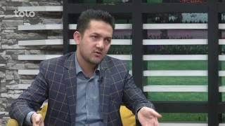بامداد خوش - بخش سرخط - طلوع / Bamdad Khosh - Sarkhat Segment - TOLO TV
