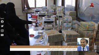 صعود إضافي للعملات الأجنبية في اليمن