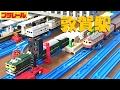 【プラレール】北陸本線・小浜線の敦賀駅を再現してみた