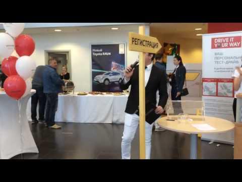 Работа в автосалоне Тойота Внуково тест драйв 14 мая 2016