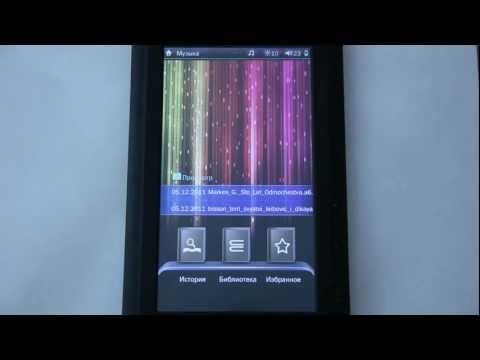 Обзор электронной книги TeXet TB-710HD